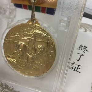 メダル終了証自作