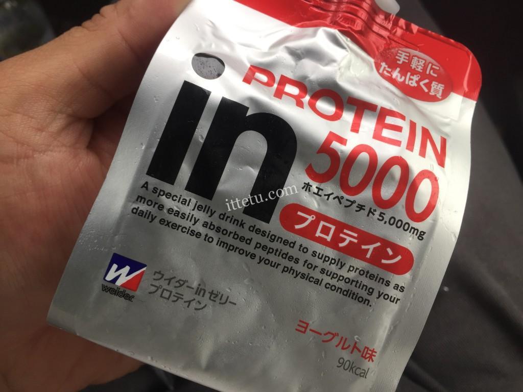 練習後のタンパク質補給ウィダーインゼリー