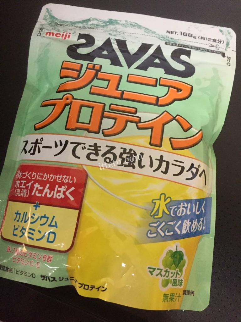 いいやつ見っけ!飲む明治SAVASジュニアプロテインマスカット