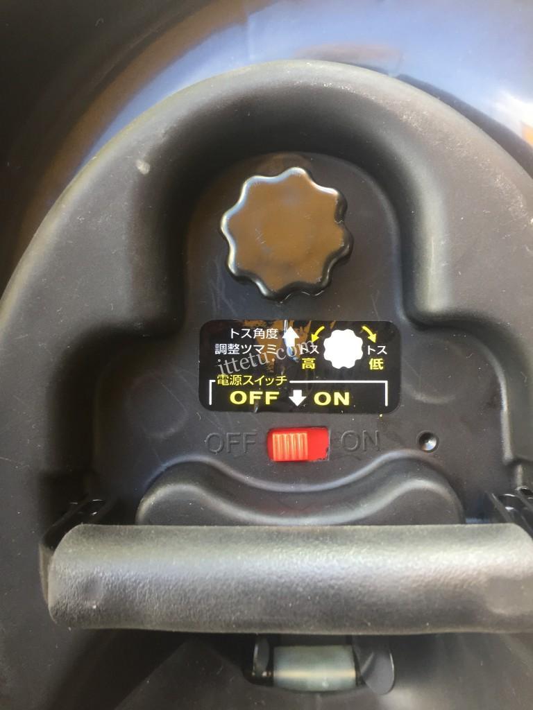 FIELDFORCE(フィールドフォース)トスマシン FTM-230角度調整部分画像
