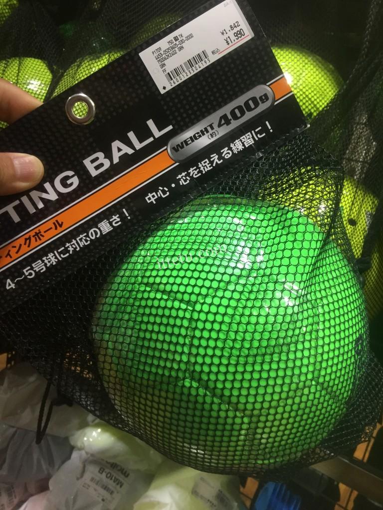オリジナルブランドリフティングボール